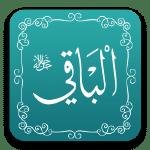 الباقي - أسماء الله الحسنى - مشروع سلام