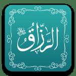 الرزاق - أسماء الله الحسنى - مشروع سلام