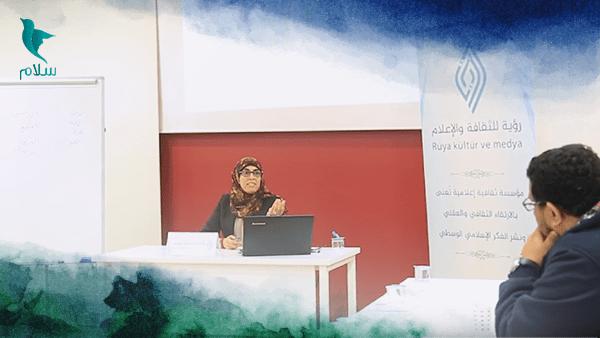 """محاضرة """"نظرات حول الهوية والانتماء والمواطنة"""" - ياسمين يوسف - موقع سلام"""