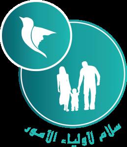 سلام لأولياء الأمور - دورات - مشروع سلام