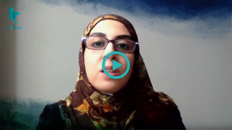 """محاضرة """"نهضة الفرد قبل نهضة الأمة"""" - ياسمين يوسف - موقع سلام"""