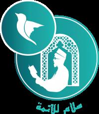 سلام للائمة - دورات - مشروع سلام